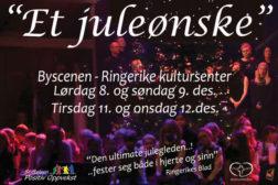 """""""Et juleønske"""" 2018"""